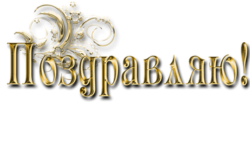 http://s0.uploads.ru/t/hgNX5.png