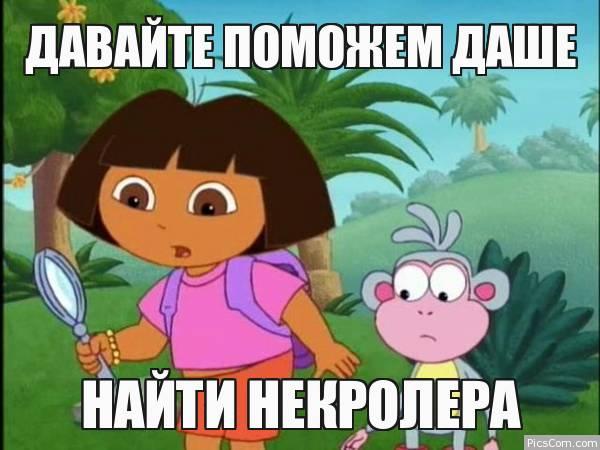 http://s0.uploads.ru/t/iCx3N.jpg