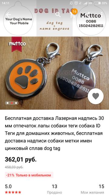 http://s0.uploads.ru/t/iDdJw.png