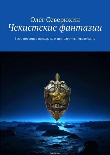 http://s0.uploads.ru/t/iTH9W.jpg