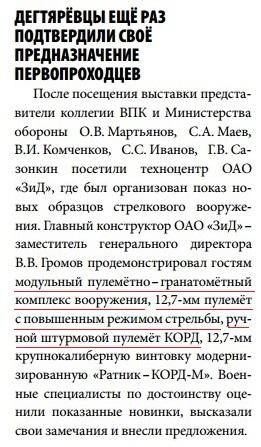 http://s0.uploads.ru/t/j47GB.jpg