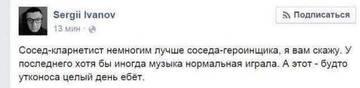 http://s0.uploads.ru/t/j5HXG.jpg