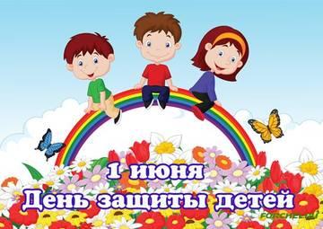 http://s0.uploads.ru/t/j8HNk.jpg