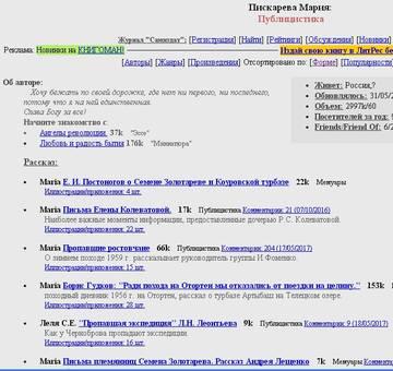 http://s0.uploads.ru/t/jGr7W.jpg