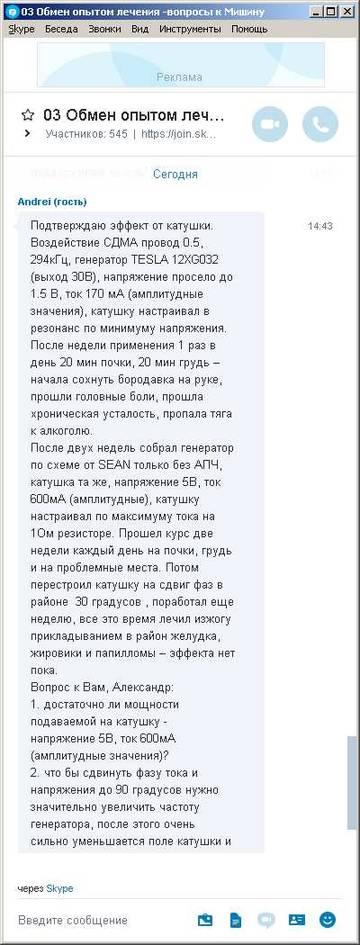 http://s0.uploads.ru/t/jNgMH.jpg