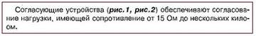 http://s0.uploads.ru/t/jcGTo.jpg