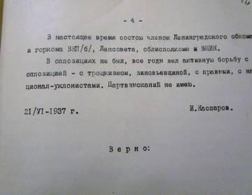 http://s0.uploads.ru/t/jzVBr.jpg