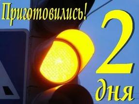 http://s0.uploads.ru/t/k1cAU.jpg