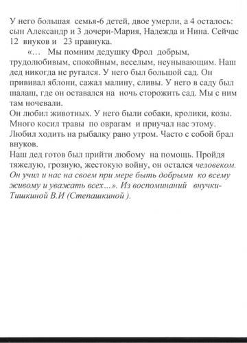 http://s0.uploads.ru/t/kQgby.jpg