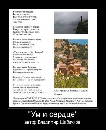 http://s0.uploads.ru/t/kbM7C.jpg