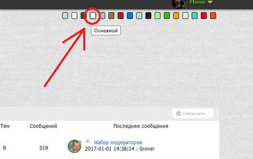 http://s0.uploads.ru/t/mCP0N.png