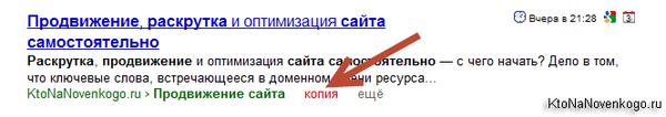 http://s0.uploads.ru/t/mUByr.png