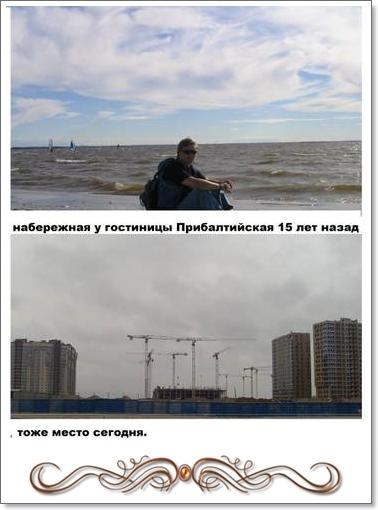 http://s0.uploads.ru/t/mg0Id.jpg