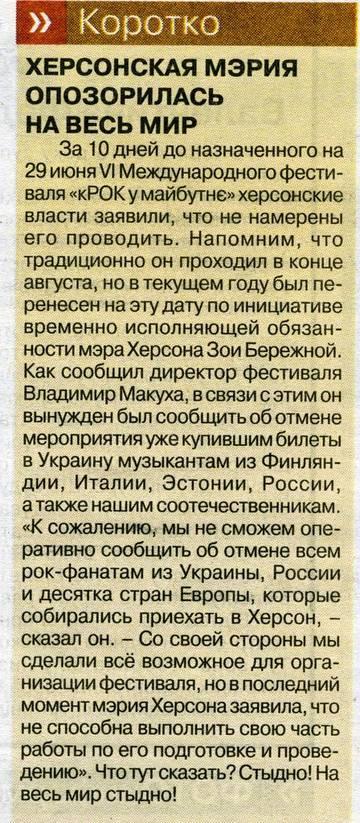 http://s0.uploads.ru/t/mgZn8.jpg