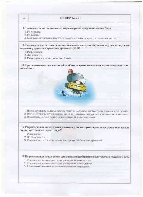 http://s0.uploads.ru/t/mhbdY.jpg