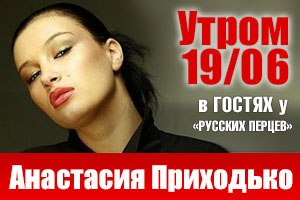 http://s0.uploads.ru/t/n5oWT.jpg