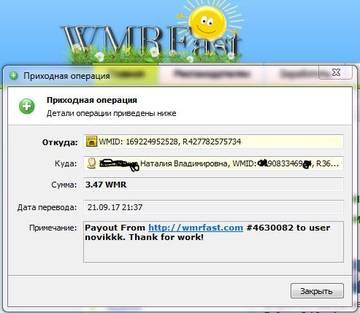 http://s0.uploads.ru/t/n7iXQ.jpg