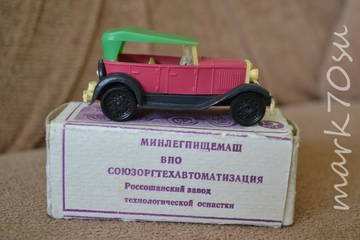 http://s0.uploads.ru/t/nM54Q.jpg