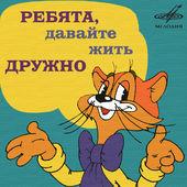 http://s0.uploads.ru/t/nQzyo.jpg