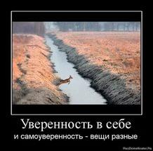 http://s0.uploads.ru/t/nVmN9.jpg