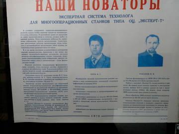 http://s0.uploads.ru/t/nWUxr.jpg