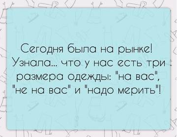 http://s0.uploads.ru/t/nZw7a.jpg
