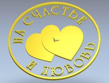 http://s0.uploads.ru/t/oFdnz.jpg