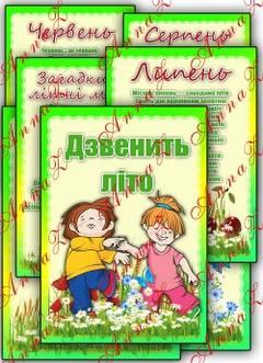 http://s0.uploads.ru/t/oblOA.jpg