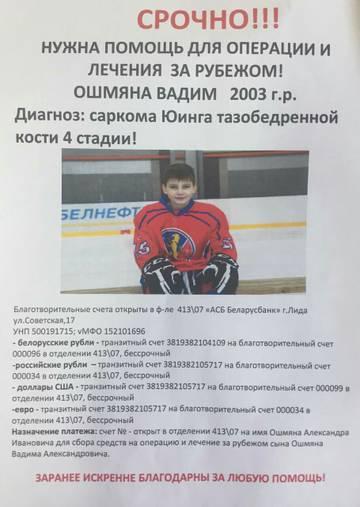 http://s0.uploads.ru/t/orjJ9.jpg