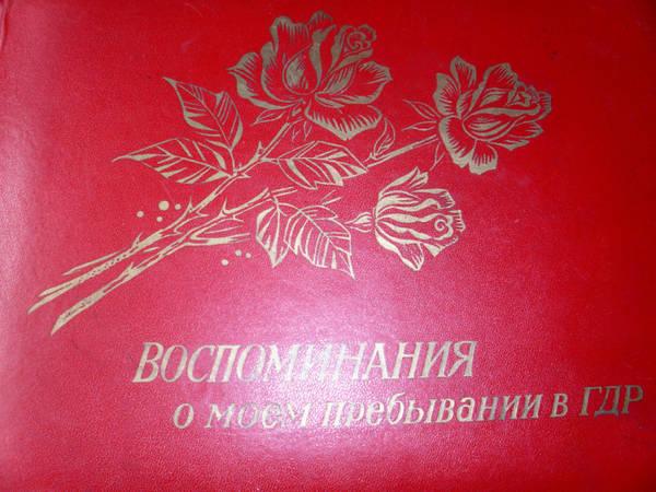 http://s0.uploads.ru/t/pCvyV.jpg