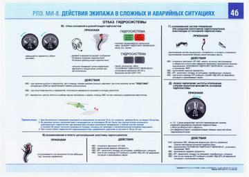http://s0.uploads.ru/t/pJBAe.jpg