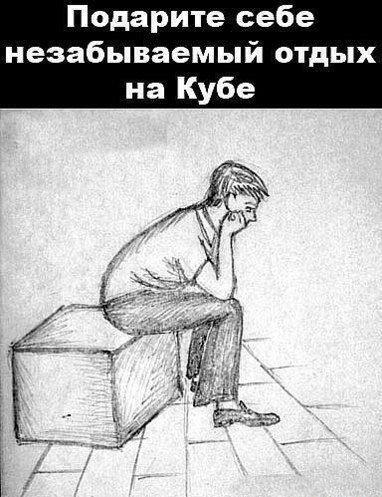 http://s0.uploads.ru/t/pecmu.jpg
