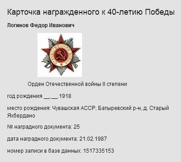 http://s0.uploads.ru/t/prvH2.jpg