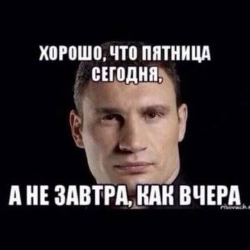 http://s0.uploads.ru/t/qF1HU.jpg