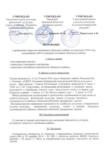 http://s0.uploads.ru/t/qUxVa.jpg