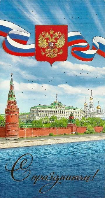 http://s0.uploads.ru/t/r4jTV.jpg