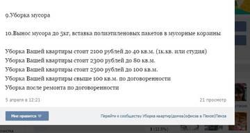 http://s0.uploads.ru/t/rBHU5.jpg