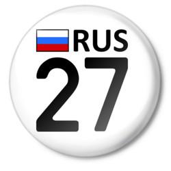 http://s0.uploads.ru/t/rJX37.jpg