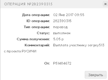 http://s0.uploads.ru/t/rMzsZ.png