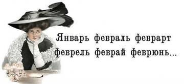 http://s0.uploads.ru/t/rW4Mo.jpg
