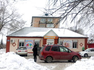 http://s0.uploads.ru/t/rZANR.jpg