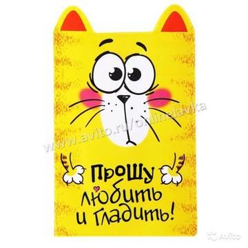 http://s0.uploads.ru/t/rbWuR.jpg