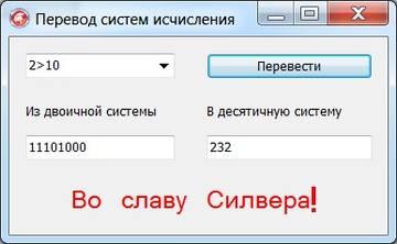 http://s0.uploads.ru/t/rdQZw.jpg