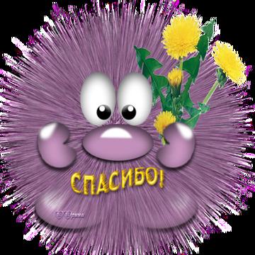 http://s0.uploads.ru/t/rntuT.png