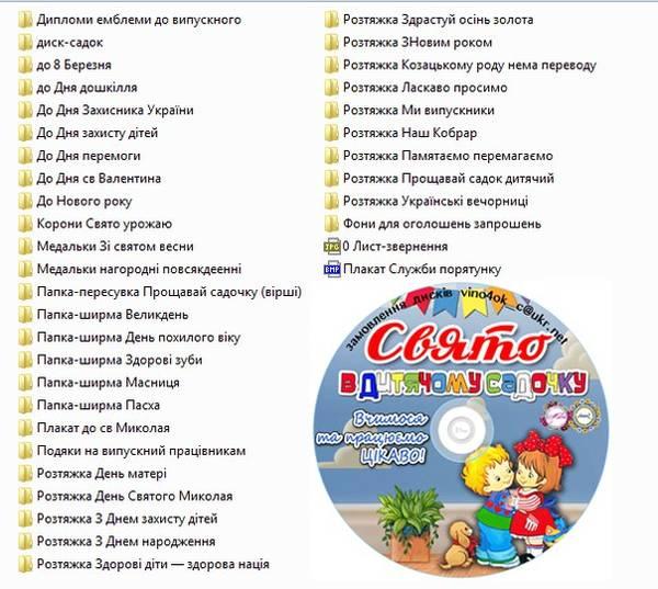 http://s0.uploads.ru/t/rwATN.jpg