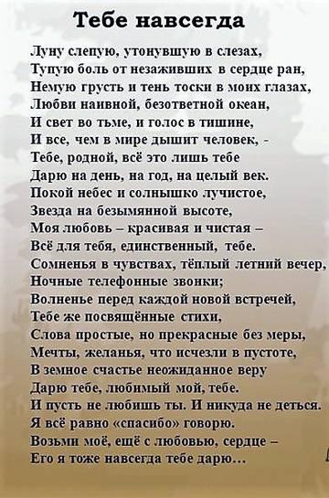 http://s0.uploads.ru/t/s74Z3.jpg