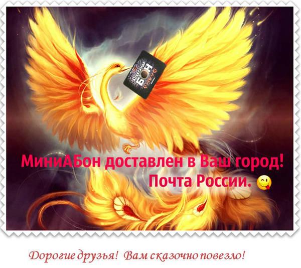 http://s0.uploads.ru/t/sDny4.jpg
