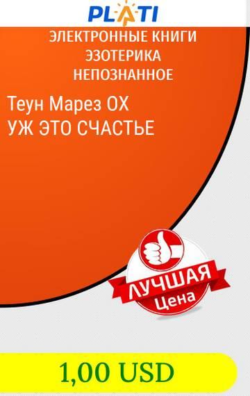 http://s0.uploads.ru/t/sHu3b.jpg