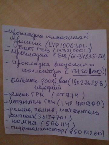 http://s0.uploads.ru/t/sM8u0.jpg