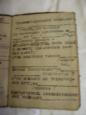 http://s0.uploads.ru/t/sacwu.jpg